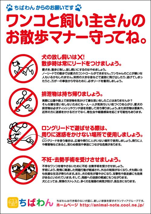 Manner_poster